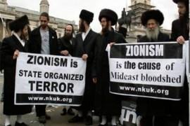 sionisme-etat-de-terreur