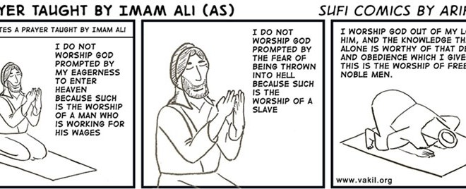comic_prayer_taught_by_imam_ali