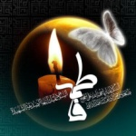 fatima_manifestation_kawthar_abushahba_small