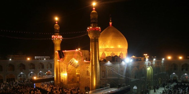 imam_ali_shrine