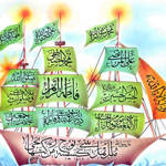 ship_of_ahlul_bayt