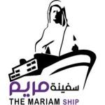 stalled_voyage_st-mariam_amiri