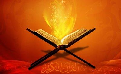 quran_Surah-Baqarah-Imran-argue-applied-hadith
