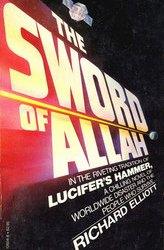 sword_of_Allah