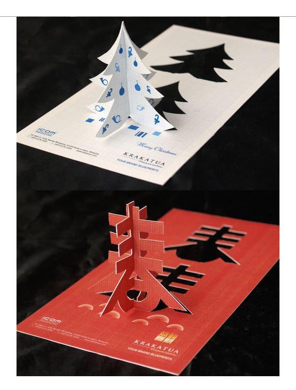 Krakatua  Card