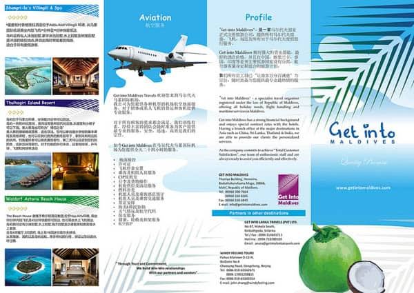 30 beautiful travel brochure designs for Travel guide brochure template