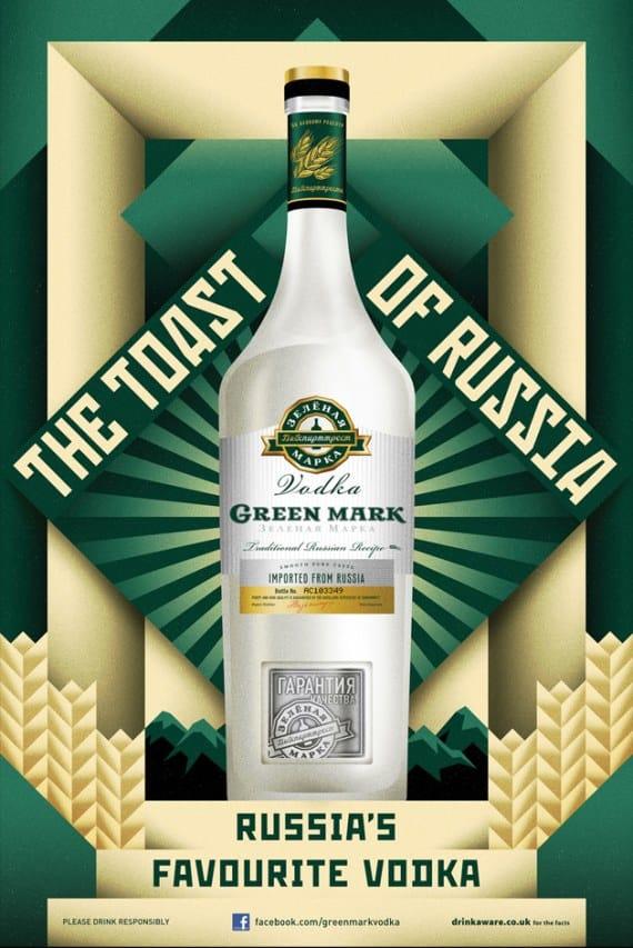 green-mark-vodka