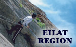 eilatregiondown