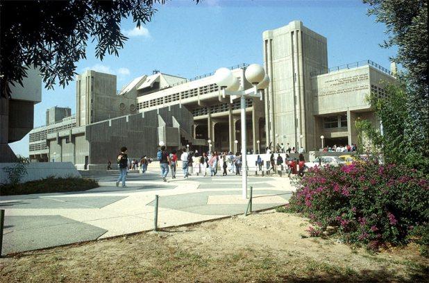 University-of-Negev