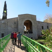 The entrace to Beit Ussishkin