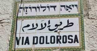 israel-via-dolorosa-anu-vaheristo