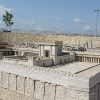 Second Temple showing Soreg Wall
