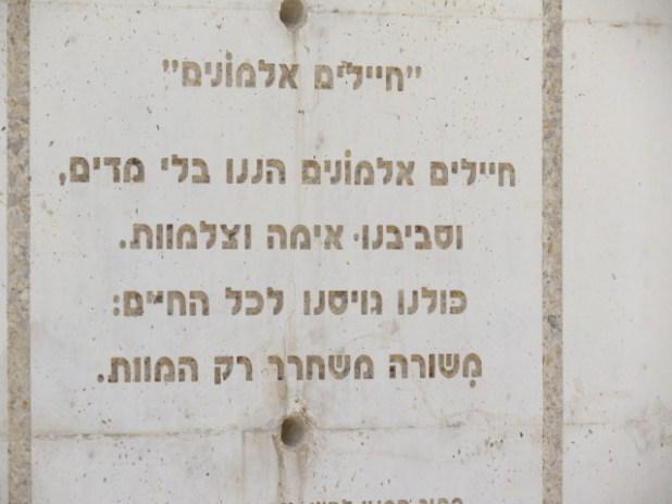 Lechi Monument Hayalim Almonim
