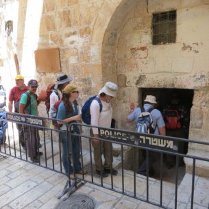 Entrance to The Little Western Wall
