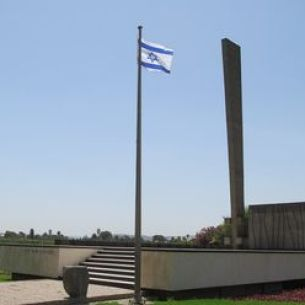 Kiryat Ata Lechi Memorial - Photo:עמית מנדלסון