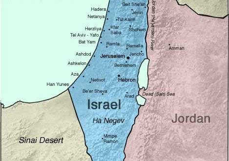 Free PDF Maps Of Israel Israel And You - Israel map