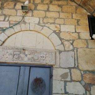 Baram Church