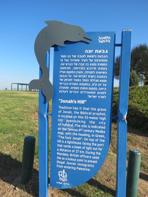 Jonah's Hill