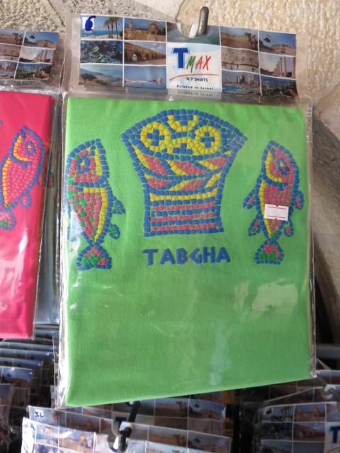 Tabgha Souvenirs