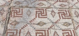 Byzantine church mosaic floor- Shavei Zion