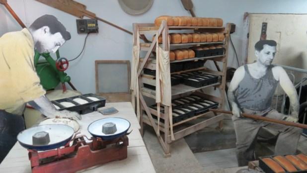 Ayalon Institute - Bakery