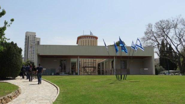 Weizmann Home