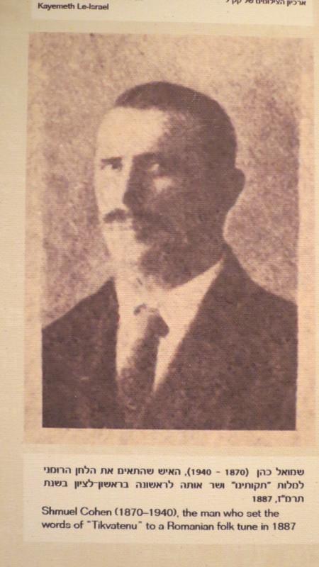 Shmuel Cohen - Melody of Hatikva