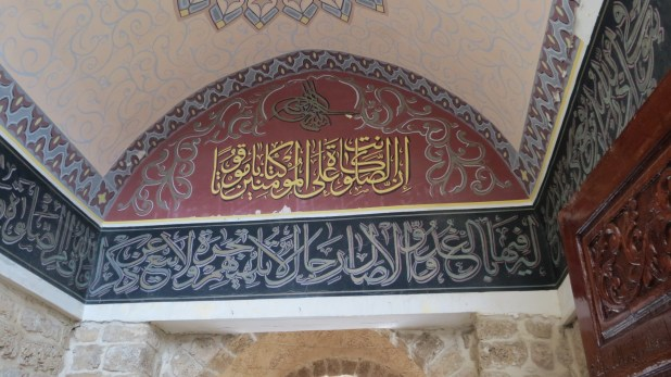 Entrance to Mahmoudia Mosque