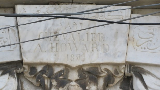 Awad/Howard's building - Chevalier Howard
