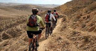 GeoFun-Negev-Desert