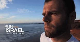 Richard-Bowles-SOURCE-Run-Israel-National-Trail-Promo-Video-1-YouTube