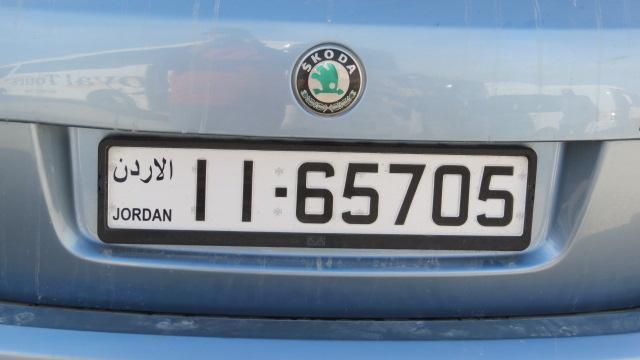 Qumran - foreign car
