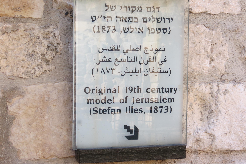 19th Century Model of Jerusalem