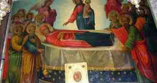 Virgin Mary's Tomb