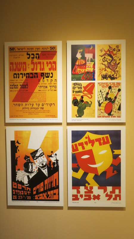 City in Posters