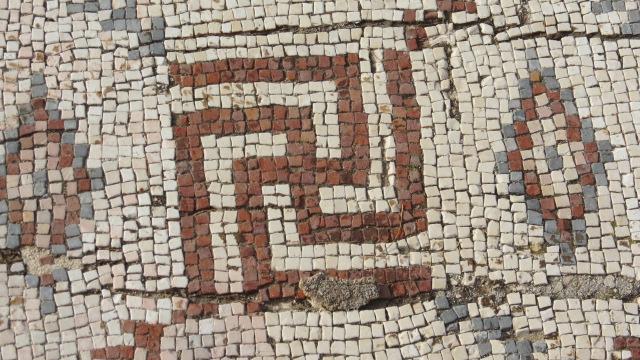 Byzantine church mosaic floor- Shavei Zion (Swastika)