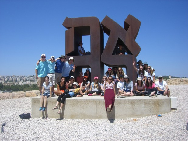 Teen Trips to Israel - http://www.usy.org/2014/07/july-23-2014-4/