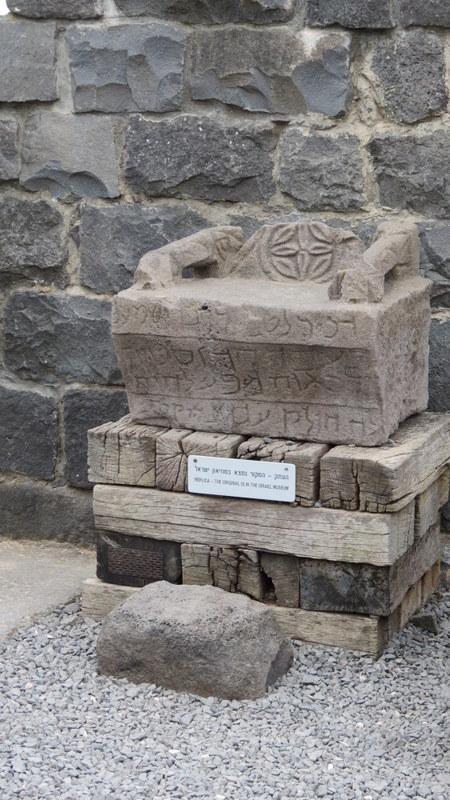 """Korazim - """"Cathedra of Moses"""""""