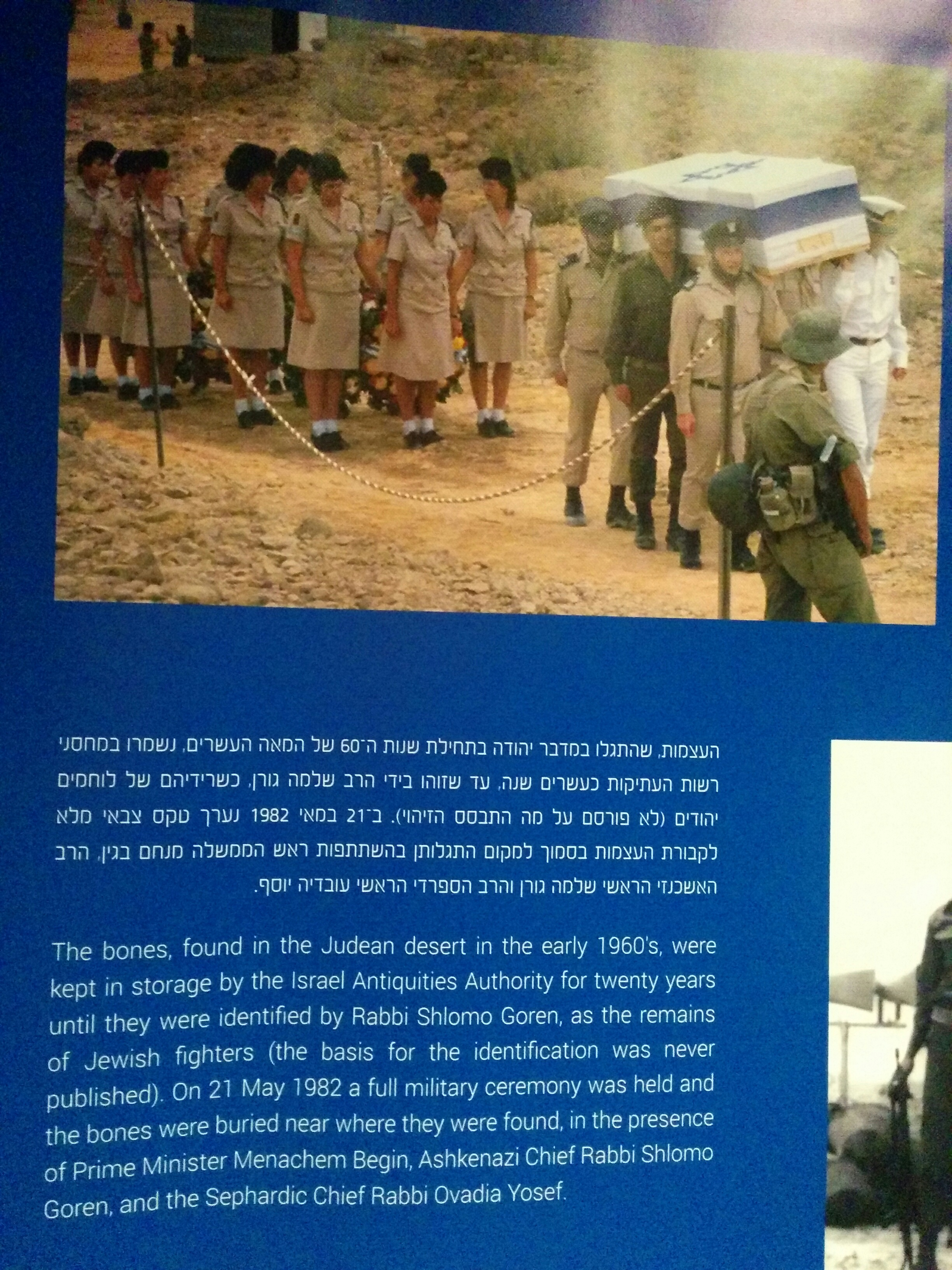Burial of Bar Kokhba soldiers - Shimon Bar Kokhba - Eretz Israel Museum