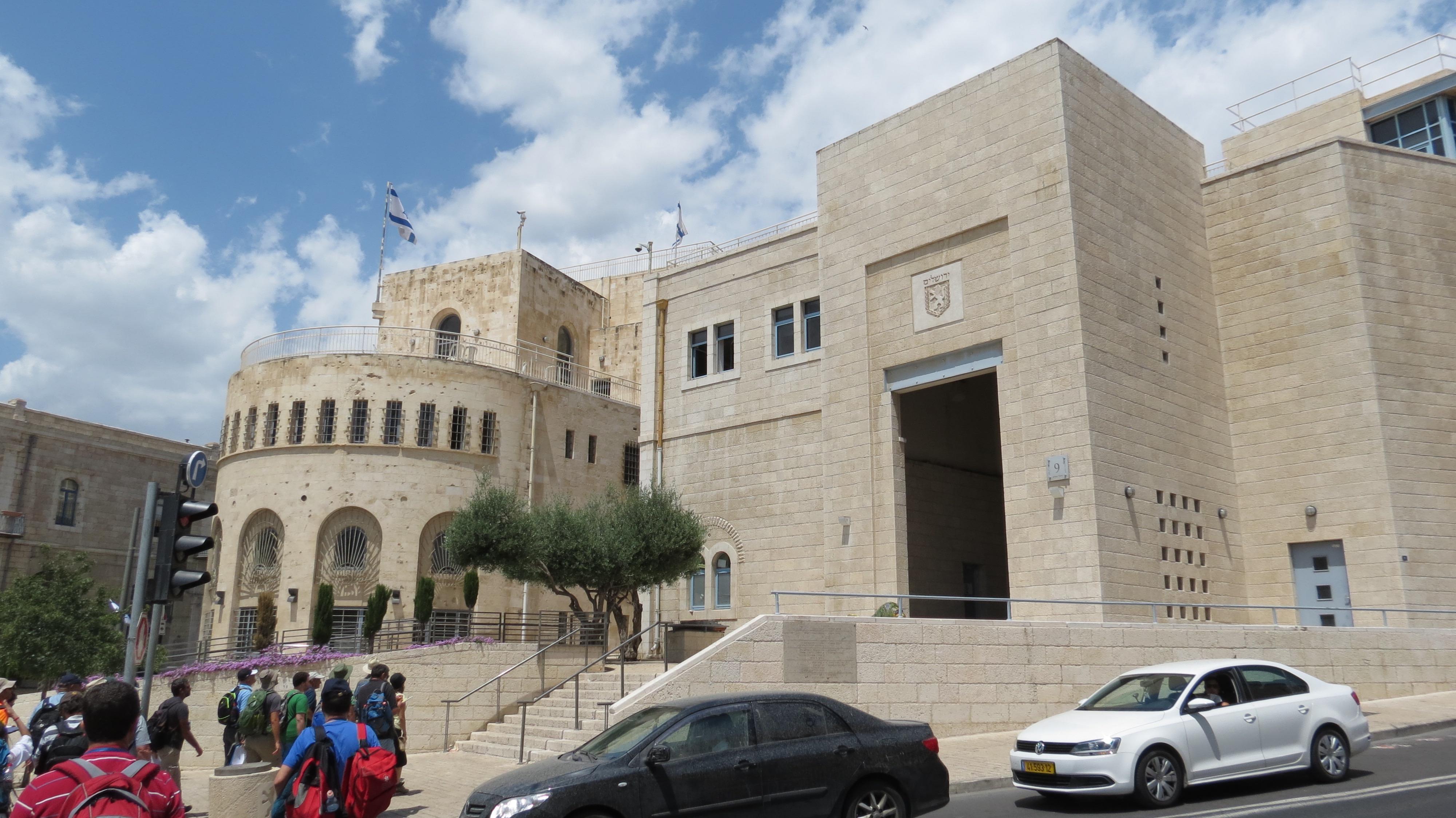 New Jerusalam Municipality