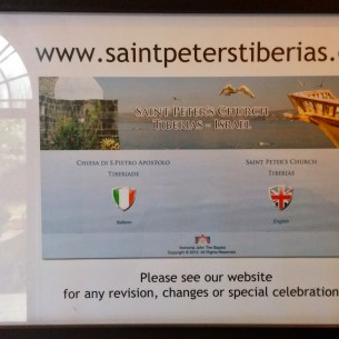 St. Peter's Church Tiberias