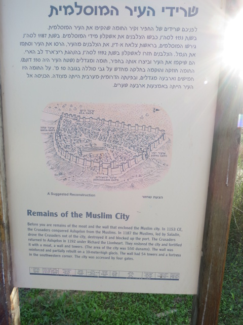 Muslim Ashkelon