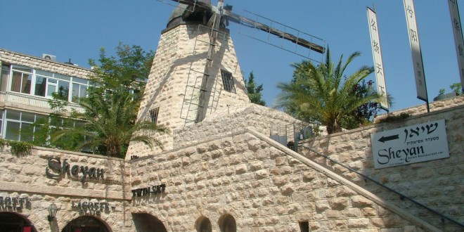 Rehavia's_Mill, Photo: Neta