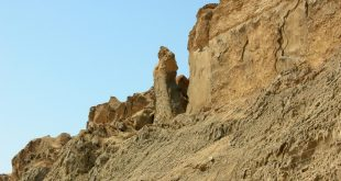 "Mount Sodom, Israel, showing the so-called ""Lot's Wife"" pillar."