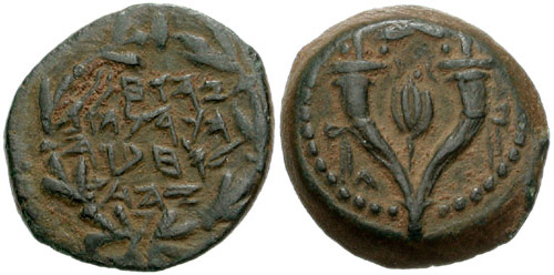 "John Hyrcanus I (Yehohanan). 135-104 BCE. Æ Prutah (13mm, 2.02 gm, 12h). ""Yehohanan the High Priest and the Council of the Jews"" (in Hebrew) in five lines within wreath / Double cornucopiae adorned with ribbons; pomegranate between horns; small A to lower left. Photo: CNG coins"