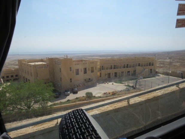 Massada Youth Hostel
