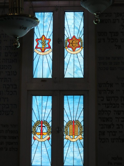 Tunisian Synagogue