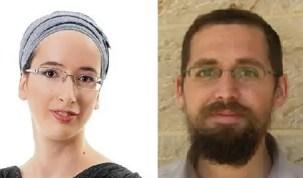 Rabbi Eitam Henkin and Naama Henkin