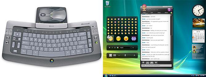 Wireless Entertainment Desktop 8000 - Yahoo Messenger for Windows Vista