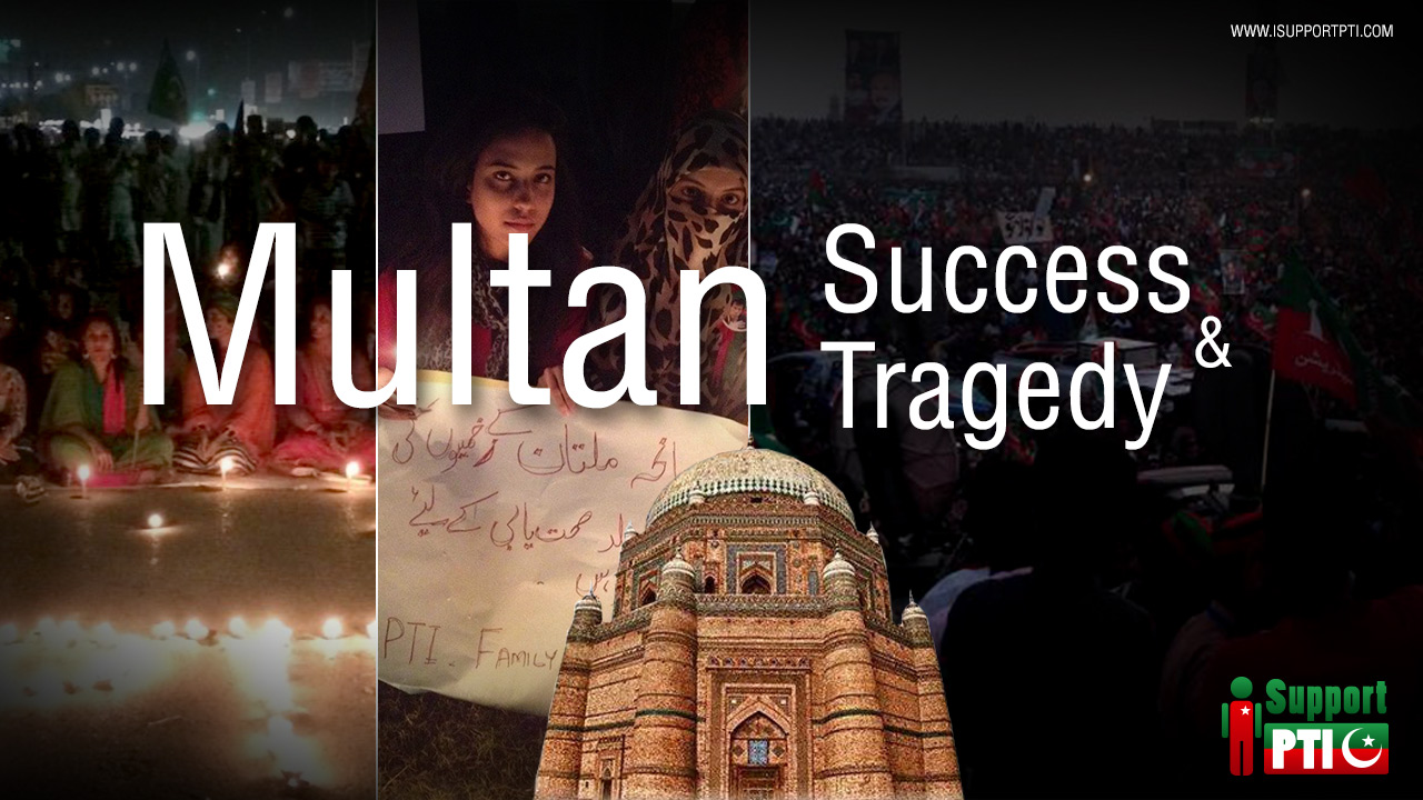 multan-success-and-tragedy
